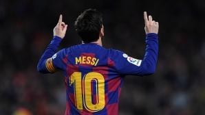 50-те най-красиви попадения в световния футбол от началото на 2020 година (видео)