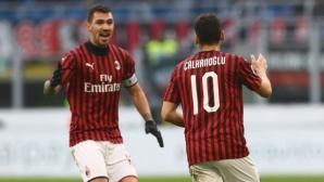 Милан предлага отрано нов договор на Романьоли