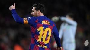 Меси остава най-скъпоплатеният футболист в света, следват Кристиано и Неймар