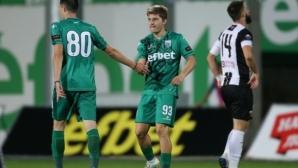 Кабов: Левски има сили да спечели Купата