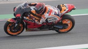 Гран при на Испания в MotoGP бе отложена