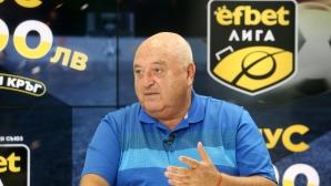 Венци Стефанов: Не сме узрели за елит с 18 отбора, кризата ще спаси футбола ни от бежанци