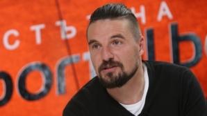 Йовов: Левски е институция в България, а БСТ има нужда от реклама
