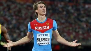 Шубенков и олимпийското проклятие: Следващия път, момче!