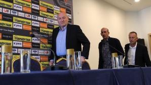 Шефът на БФС: Нямаме ресурс да помагаме финансово на клубовете