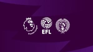 Вземат над 100 млн. от заплатите на играчите в Премиър лийг, за да подпомогнат клубовете от долните дивизии