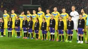 Футбол на живо от района на Чернобил: Славия М 0:0 БАТЕ (гледайте пряко тук)