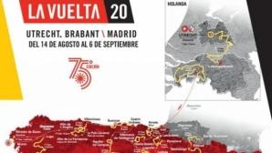Организаторите на Вуелтата планират да я проведат навреме