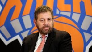 Собственикът на Ню Йорк Никс и Ню Йорк Рейнджърс заразен с коронавирус