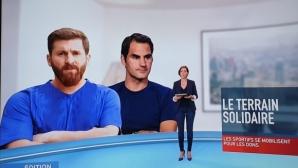 Френска телевизия с голям гаф за Меси, вижте го!