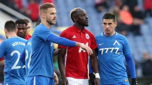 Президентът на УЕФА заплаши България с изхвърляне от...