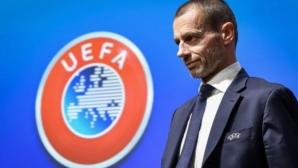 УЕФА иска всички първенства да приключат най-късно през август
