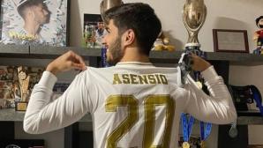 Асенсио е здрав и готов за завръщане
