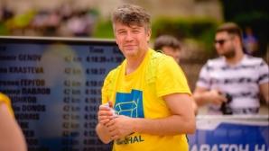 Почина основателят на Плевенския маратон