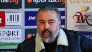 """Ясен Петров: Левски е голяма хапка! На """"Герена"""" те смилат, ако не си готов (видео)"""