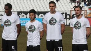 Ръководството на Локомотив (Пловдив) взе още мерки за превенция срещу COVID-19