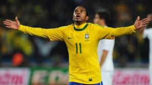 Хлапе с фланелка на Лудогорец в клип на бразилска легенда (снимки)