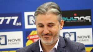 Левски плати вноската към НАП за март