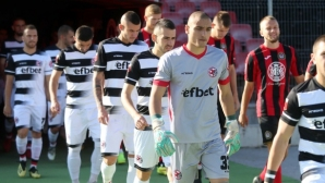 Кметът на Горна Оряховица: Не мога да кажа какво ще стане с отбора