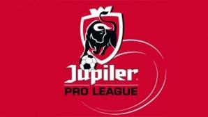 В Белгия обмислят премахване на плейофите и увеличаване на отборите
