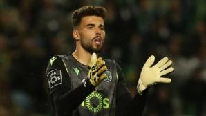 Милан и Интер с интерес към стража на Спортинг