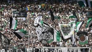 Фенове на Борусия (М) с оригинален начин да подкрепят отбора