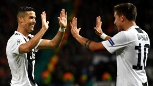 Дибала към Роналдо: В Аржентина малко не те харесваме, но ти ме изненада