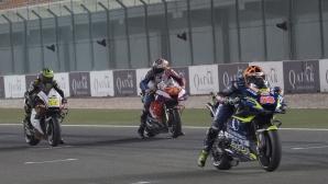 MotoGP ще помага за заплати на служители в частните отбори