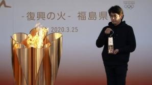 Олимпийският огън остава във Фукушима до края на април
