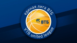 Най-смешните моменти от отменения сезон в Обединената Лига ВТБ (видео)