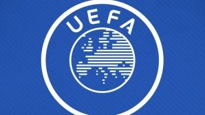 От БФС публикуваха подробности след срещата на УЕФА