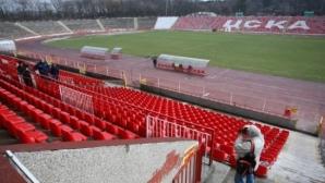 Оценката на имотите на ЦСКА-София възлиза на 32 274 900 лева