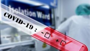 Десета жертва на коронавируса в България