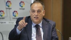 Ла Лига ще загуби общо 957 млн. евро, ако първенството не се поднови