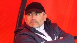 Румен Димов: В тези тежки времена отборите трябва да спечелят доверието на футболистите