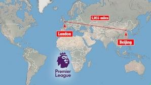 Лудост: Има идея мачовете от Премиър лийг да се доиграят в Китай