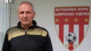 Кольо Спасов опростил заплати на Царско село