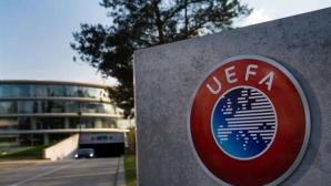 УЕФА с важно уточнение за ШЛ и Лига Европа