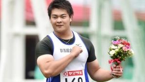 Световната атлетика призна рекорд на Япония, след като атлетът сам се похвали с видео в Twitter