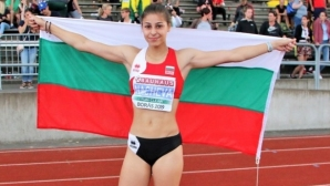Александра Начева впечатли със скокове у дома