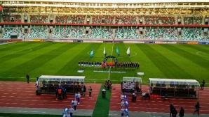Динамо с първа победа за сезона