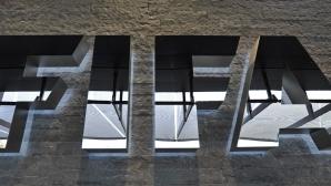 И ФИФА ще отмени всички мачове през юни