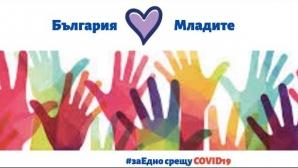 Красен Кралев призова с писма всички младежки организации в страната да се включат като доброволци