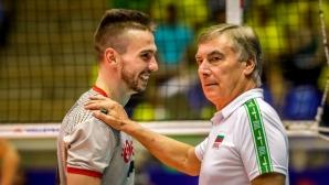 Мартин Иванов: Спортът е големият губещ в настоящата ситуация