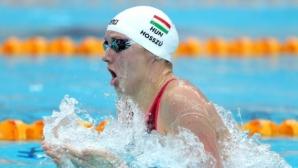 Катинка Хошу не се притеснява от отлагането на Олимпиадата