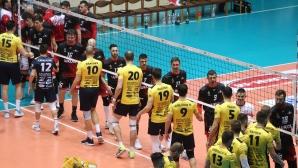 Пазарджик побесня след разпускането на съперник, волейболът пред взрив