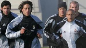От Раул щяло да стане превъзходен маратонец, а от Роберто Карлош и Роналдо - невероятни спринтьори