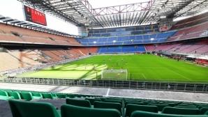 """В Серия """"А"""" планират да приключат сезона на 2 юли"""