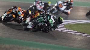MotoGP подкрепя финансово малките отбори по време на пандемията