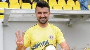 Турски треньор: В България има много млади и талантливи играчи